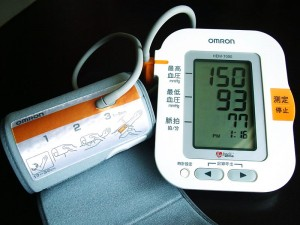 blood pressure monitor reading 150 on 93