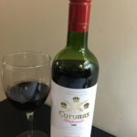 Sensory memory of winter red wine – the changing of the clocks
